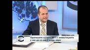 Прогнозите са през 2011 г. инвестициите у нас да са над 2 млрд. евро