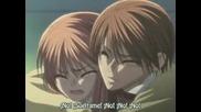 Boku wa Imuto ni koi wo suru - Love