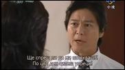 [easternspirit] Silence (2006) E06 2/2