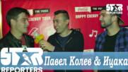 Павел Колев & Ицака - Играчите на Интернета!