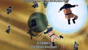 Naruto - Indestructible Amv