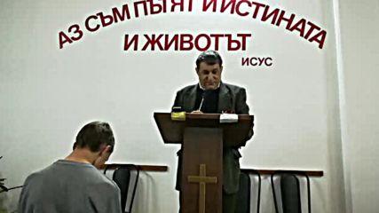 Проповед 1