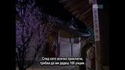 [ Bg Sub ] Iljimae - Епизод 2 - 1/3
