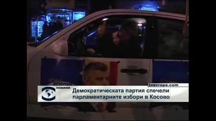 Демократическата партия спечели парламентарните избори в Косово