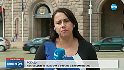 Александър Манолев не иска да е министър на транспорта
