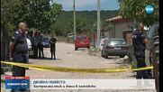 Двойно убийство в Хасковско