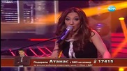 Наско & Мария Илиева - New York / X Factor 2 - 2013