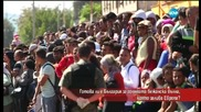 Експерт: Новодошлите бежанци са бъдещи бойци на ИД