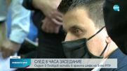 Оставиха за постоянно в ареста шефа на Трето РПУ в Пловдив