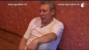 Михаил Грубов - Я потихонечку спиваюсь (бг)