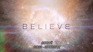 Вярвай / Believe (2014) Епизод 03, Сезон 01 , Бг субт , цял
