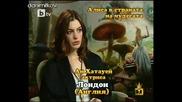 Екскузивно интервю с Червената и Бялата кралици от филма Алиса от страната на Чудесата *hq*