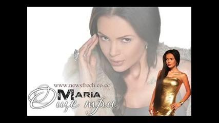 Maria - Oshte 3 Мария - Още три -