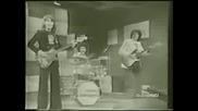 Моя душа (1974) - братовчедите на село I Cugini di Campagna