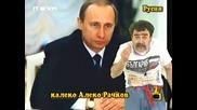 Господари на ефира - Калеко Алеко в Русия