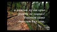 Дамян Дамянов - Приказка