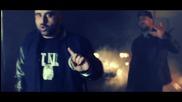 Fullclip ft. Dim4ou - Номерата