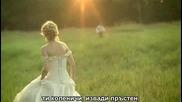 Taylor Swift - Love Story - Bg Sub Супер Качесто