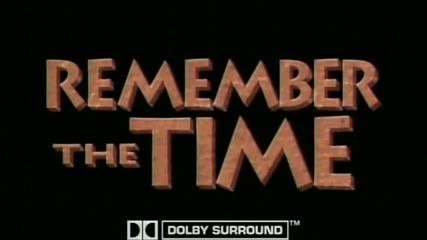 Майкъл Джексън - Припомни си времето ( Remember the time )