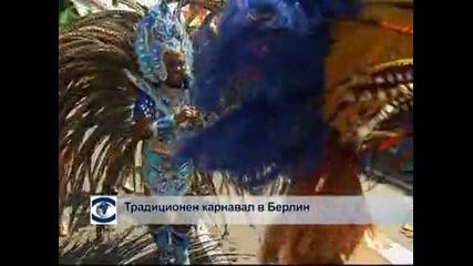 Традиционен карнавал в Берлин