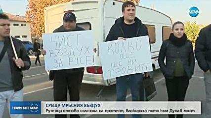 Протест срещу мръсния въздух в Русе блокира пътя към Дунав мост