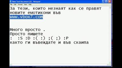 Нови Емотикони Във Vbox7.com