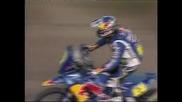 """Сайнц спечели 12-и етап, но Ал Атиях е близо до победата в рали """"Дакар"""""""