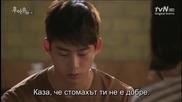 Бг субс! Who are you? / Кой си ти? (2013) Епизод 11 Част 3/3