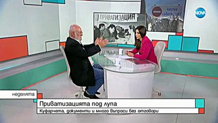 Д-р Константин Тренчев: Нищо не съм приватизирал, никога не съм взимал кредит