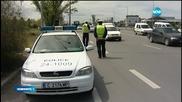 Наказания и за пътниците в кола, управлявана от пиян шофьор