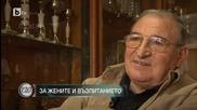 Димитър Пенев 2014