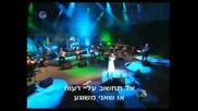 Dailymotion - Glikeria Show in Israel 2008 - a Music video