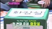 [eng] Hello Baby S7 Boyfriend- Ep 6 (3/4)