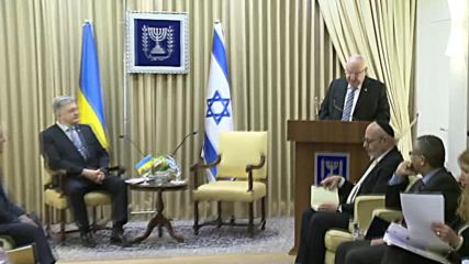 Israel: President Rivlin says no 'violence' against Israelis will be tolerated