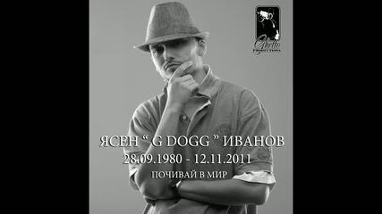 H D : G Dogg & Ghettoman - Около 10 години по-късно [ Историята на мойте рими ]