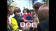 Бг Превод Shinee Hello Baby Ep2 2/5