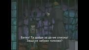 Yu - Gi - Oh!the Abridged Series - 13еп.bg Sub