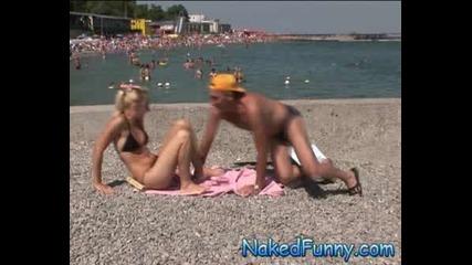 Голи и смешни-дядка на плажаш(100% смях)