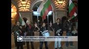 130-и протест срещу правителството на Пламен Орешарски