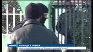 Операция срещу разпространение на радикален ислям в 4 града