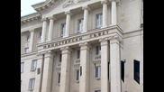 Правителството обсъжда мерки за насърчаване на инвестициите