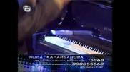 Music Idol 2 - 13.03.08г. - 2 - Ри Малък Концерт - Нора Караиванова High Quality