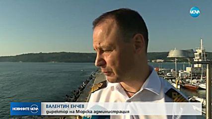 Спряха временно издирването на момчето, пометено от вълна във Варна