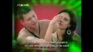 Биг Брадър 3 - Лили Скандали С Тризначките
