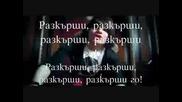 Metro station - Shake it [ Превод ]