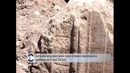Античен монументален храм откриха археолози в центъра на Стара Загора
