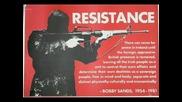 Ирландски революционни песни - Come out and Fight