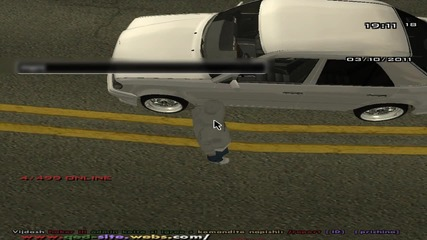 Street Racers Част 2
