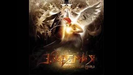 Эпидемия - Сумеречный Ангел ( Twilight Angel )