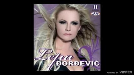 Lepa Djordjevic - Non stop - (Audio 2009)